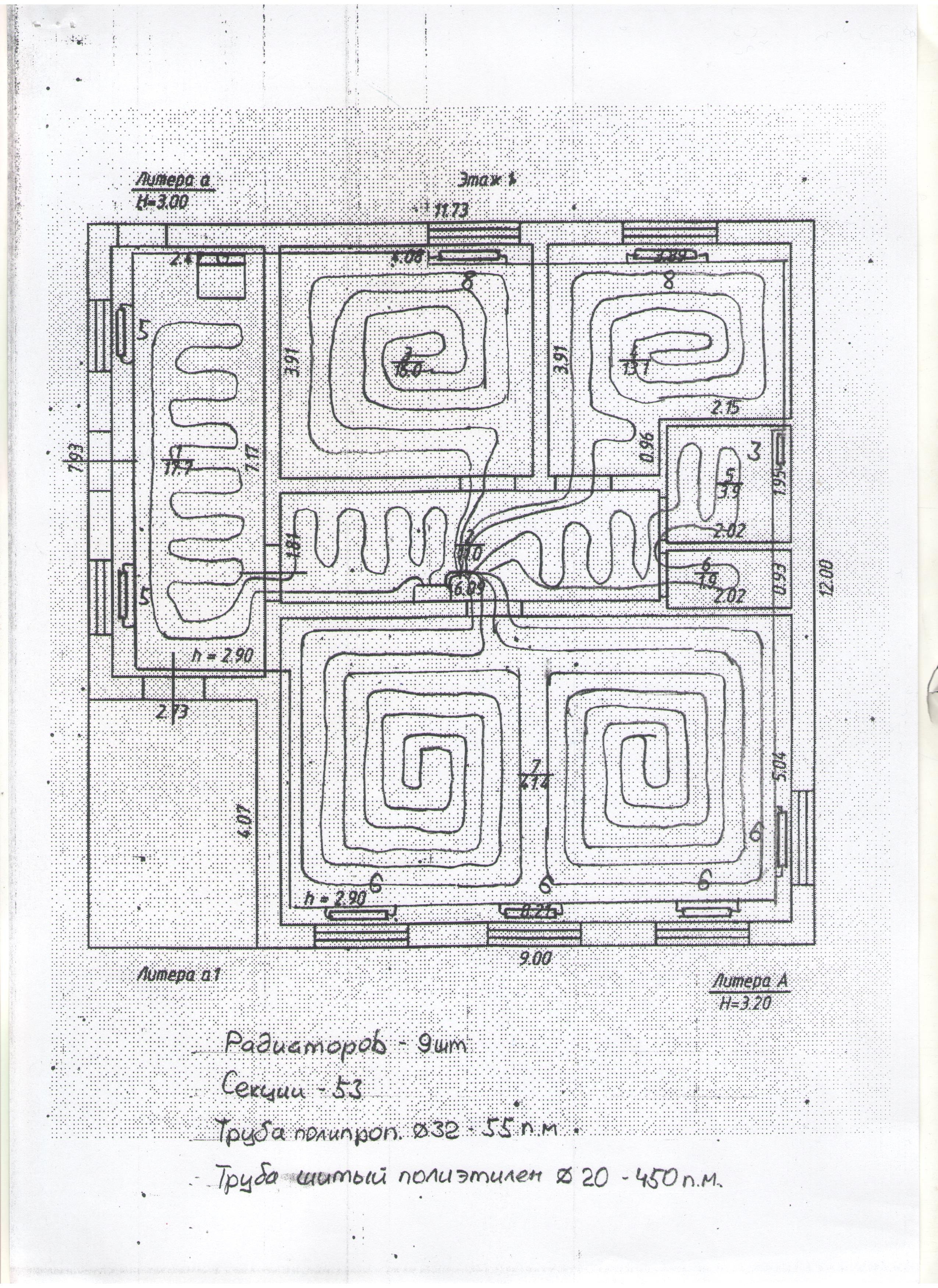 Расчет системы отопления в доме