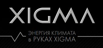 Кондиционер XIGMA