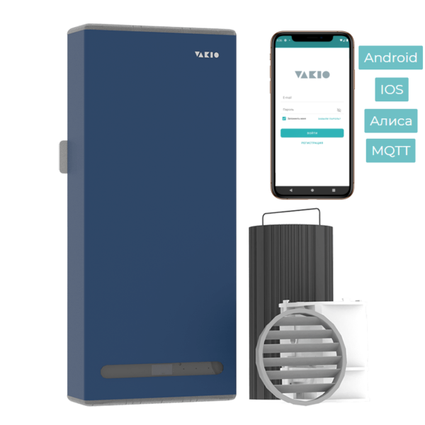 Рекуператор воздуха VAKIO Base Smart Классический синий (Classic blue)