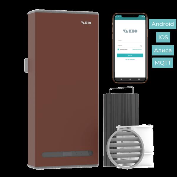 Рекуператор воздуха VAKIO Base Smart Уютная корица (Cinnamon stick)