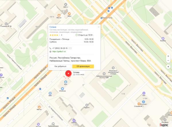 Карта с карточкой компании